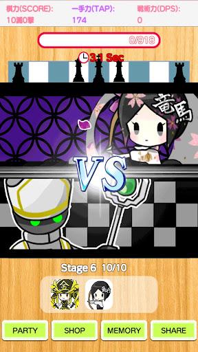 Duel Shogi Battle 1 Windows u7528 1