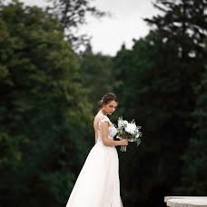 Wedding photographer Pavel Egorov (EgoroFF). Photo of 04.09.2018