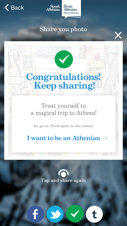 Athenian- screenshot