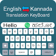 Kannada Keyboard - English to Kannada Typing