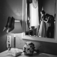 Wedding photographer Mariya Demidova (fotoberry). Photo of 18.08.2017