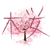 Sakura Icon Pack