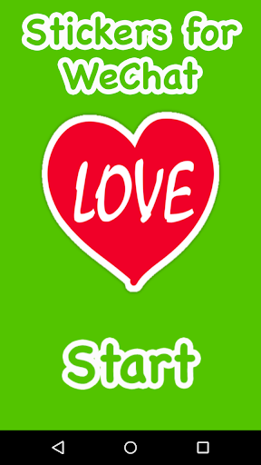 Love Stickers for WeChat