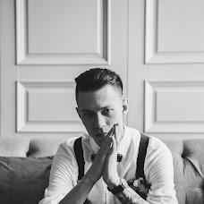 Wedding photographer Aleksey Shamsutdinov (shamsphoto). Photo of 12.04.2018