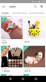 Joom – best goods from China screenshot 00