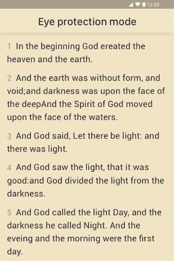 King James Bible (KJV) screenshot 18