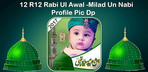 Free Create and share Milad un Nabi profile picture.