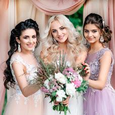 Wedding photographer Olga Maslyuchenko (olha). Photo of 21.06.2018