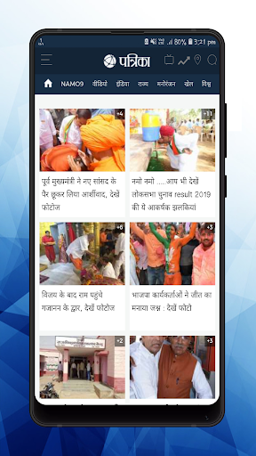 Rajasthan News Live TV | Rajasthan News In Hindi screenshot 7