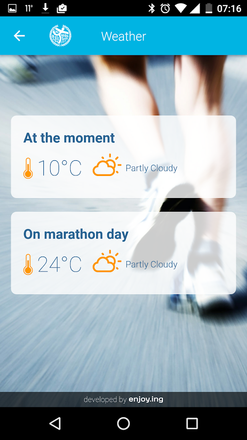 Belgrade marathon- screenshot