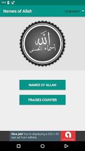 Names of Allah - náhled