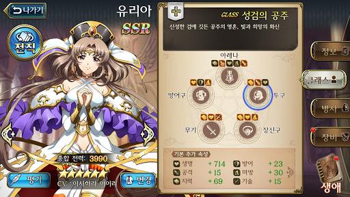 ub791uadf8ub9bfuc0ac apkmr screenshots 8