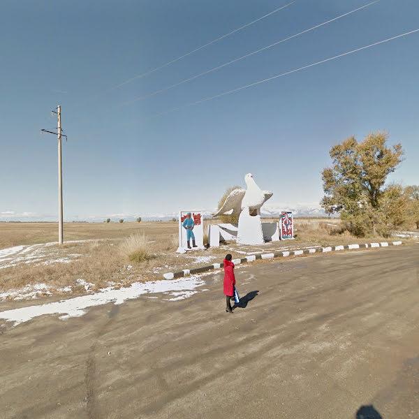 Issyk-Kul Region | Kyrgyzstan
