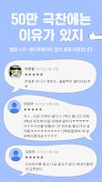 Screenshot of 대학생 필수앱 - 애드투페이퍼