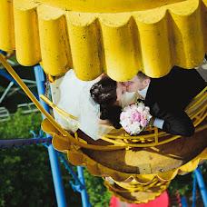 Wedding photographer Konstantin Kunilov (kunilovfoto). Photo of 08.12.2015