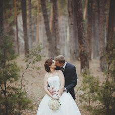 Wedding photographer Inna Chernysheva (Inka). Photo of 23.04.2015