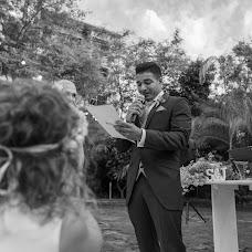 Wedding photographer Diseño Martin (disenomartin). Photo of 07.11.2018