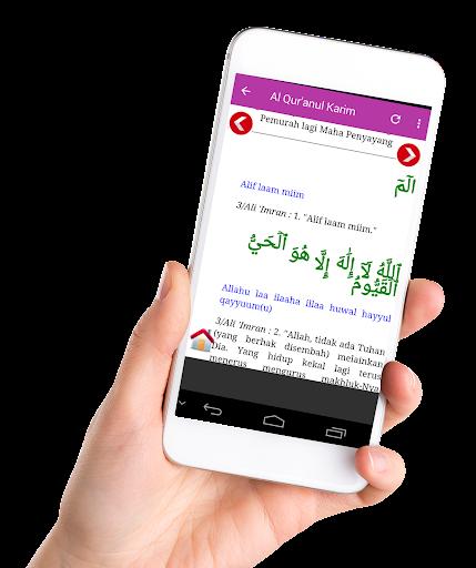 Al Qur'an Mp3 Full Offline 1.0 screenshots 5