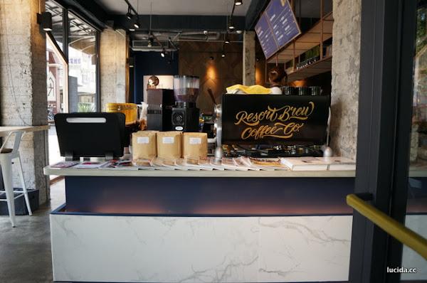 Resort Brew Coffee Co. 經常.來咖啡 小農溯源慢食 綠蔭旁的咖啡廳