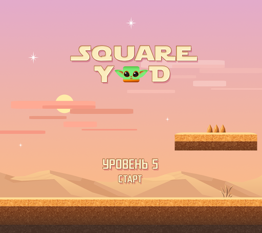 Square Baby Yoda: Cyber Casual Force Adventures apkmind screenshots 1