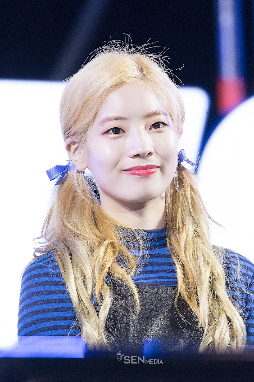 twice dahyun body line netizens