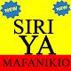 Siri Ya Mafanikio Download for PC Windows 10/8/7