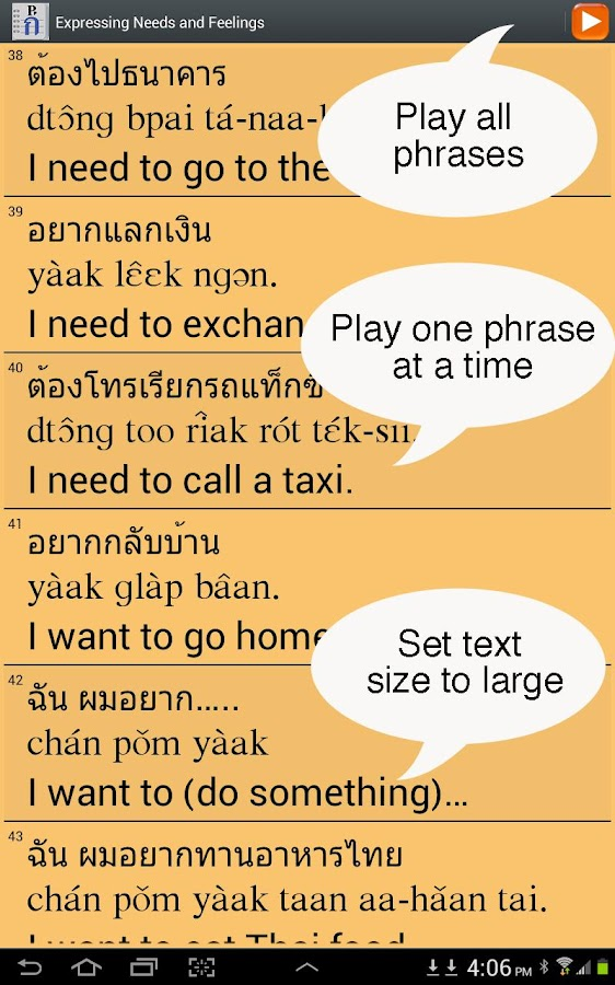 Thai for Beginners- screenshot
