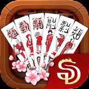 Chắn Sân Đình – Chan online Chan pro (San Dinh) Mod Cho Android