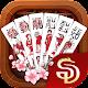 Chắn Sân Đình - Chan Pro Android apk