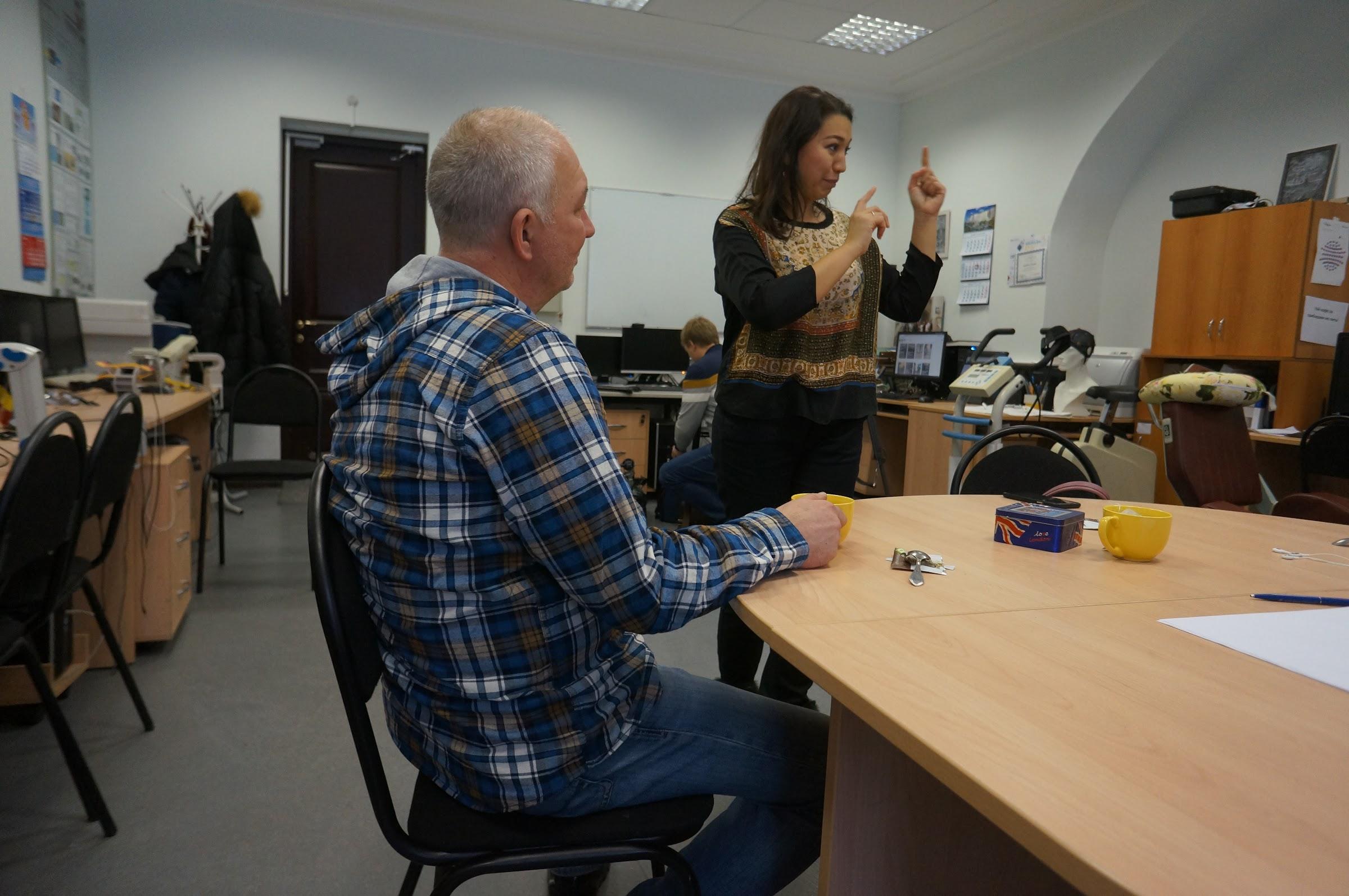 Психфак МГУ на Первом канале Центрального Телевидения