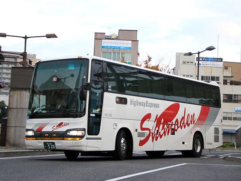 下津井電鉄「ペガサス号」 H520_401 岡山駅西口にて