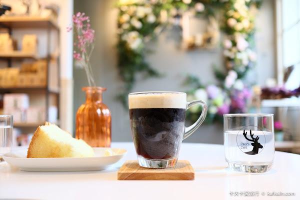 Deer's Café 鹿 咖啡工坊