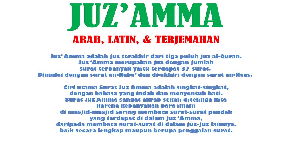 Unduh Juzamma Arab Latin Apk Versi Terbaru 241 Untuk