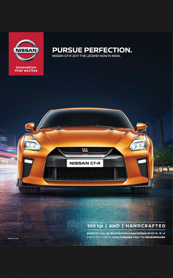 Autocar India Mag- screenshot