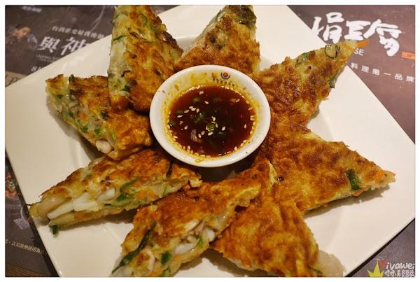 涓豆腐 桃園華泰店