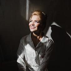 Wedding photographer Natalya Golenkina (golenkina-foto). Photo of 09.10.2018