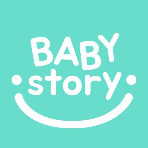 베이비스토리 - 대한민국 1등 출산육아앱