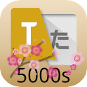 Word Touch Game! 5000s Jpn/Eng icon