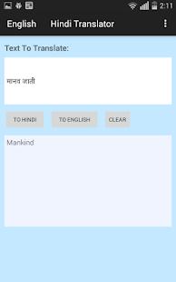 How to get English Hindi Translator 1 5 mod apk for bluestacks