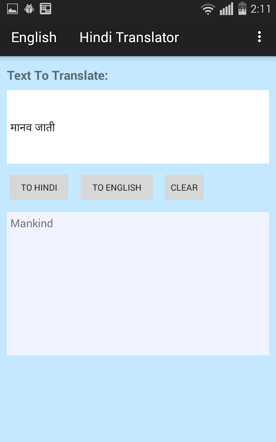 Free translation google-2514