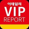 VIP리포트 icon
