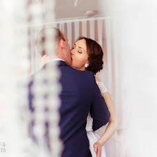 Wedding photographer Aleksandr Zoff (AlexZoFF). Photo of 26.05.2015