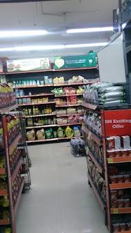 More Supermarket photo 5