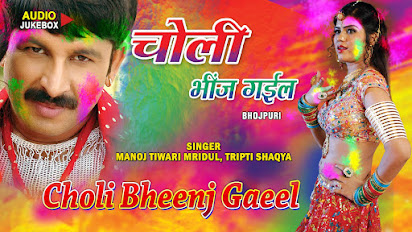 Bhojpuri holi video songs 2018 new hit gane for android apk.