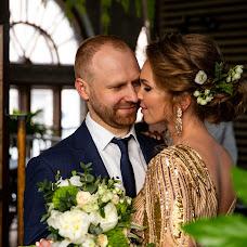 Wedding photographer Katerina Platonova (sescar). Photo of 16.07.2019