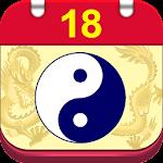 Lich Van Nien - Lịch VN 2018 Icon