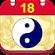 Lich Van Nien - Lịch VN 2018 (app)