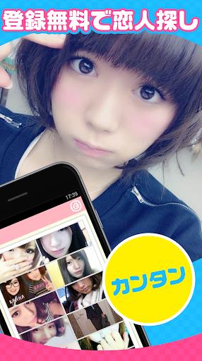 大人向け出会系アプリ「ドキドキクラブ」