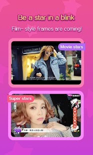 MeituPic - screenshot thumbnail