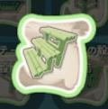 竹の階段の設計図